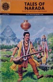Tales of Narada: Tales of Devotion and Rivalry